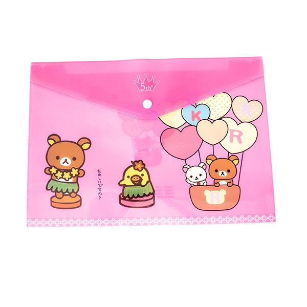 Pink Japanese Rilakkuma File Holder