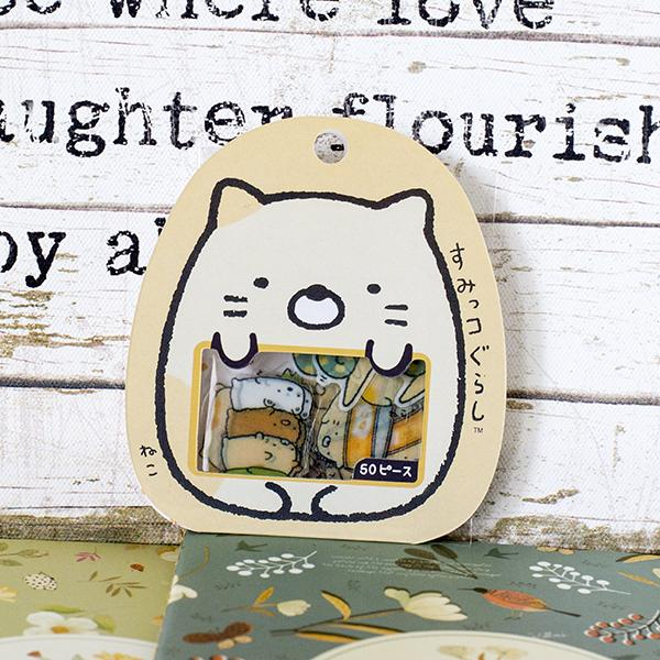 Stickers - Sumikko gurashi Cat