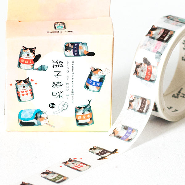 Washi Tape - Cat In A Can