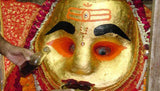 Sri Bhairav Chalisa in English