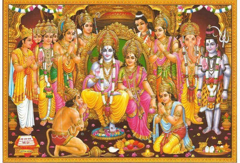 Shri Rama Mantra Rama Rama Rameti with meaning