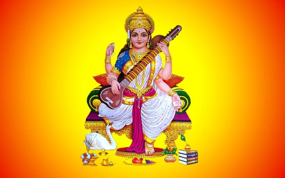 Schools Reopening soon - Prayer to Goddess Saraswati