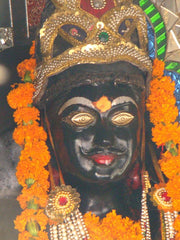 Bhairav chalisa in english