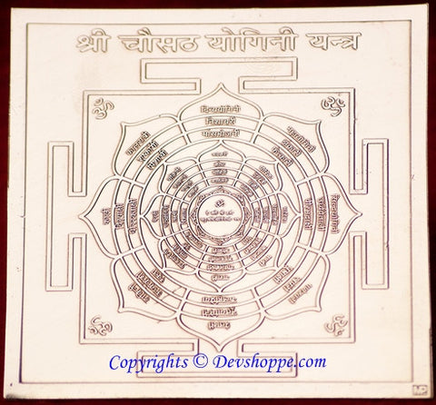 Shri 64 Yogini yantra on copper plate - Devshoppe