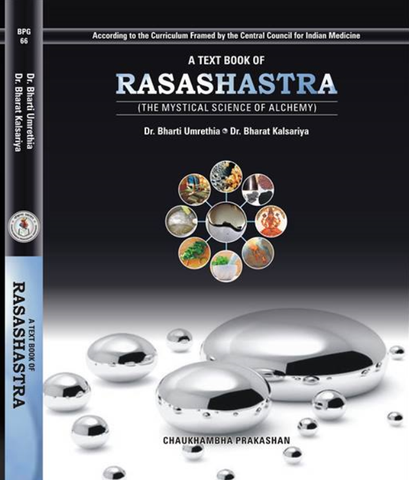 A Text Book of Rasashastra (The Mystical Science of Alchemy) - Devshoppe