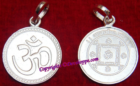 Akarshan yantra silver pendant to attract love and attraction - Devshoppe