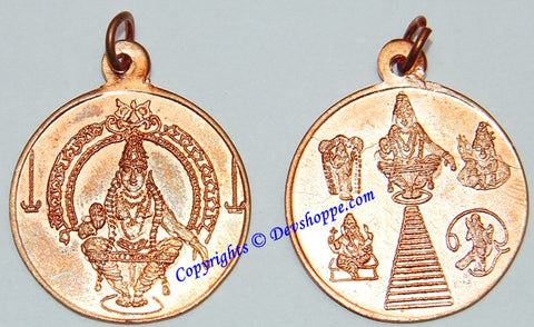Shri Ayyappan swamy pendant (dollar) in copper