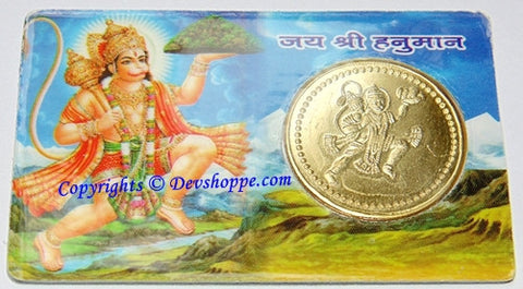 Sri Hanuman yantra laminated coin card