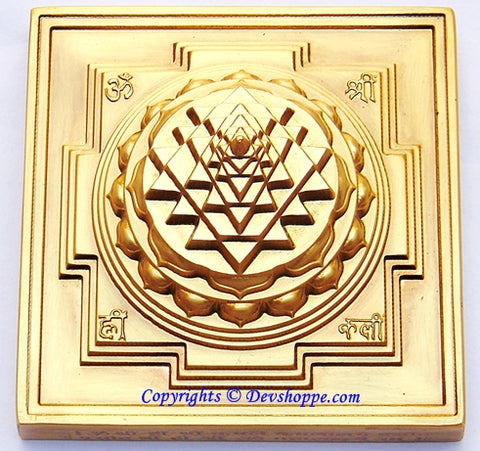 Brass 3D Shree Yantra Maha Meru – Hollow from inside , Single piece , no joints , no screws