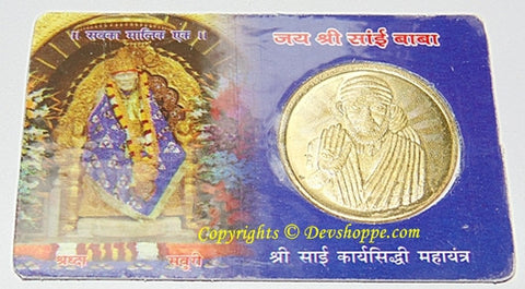 Sri Sai Baba yantra laminated coin card