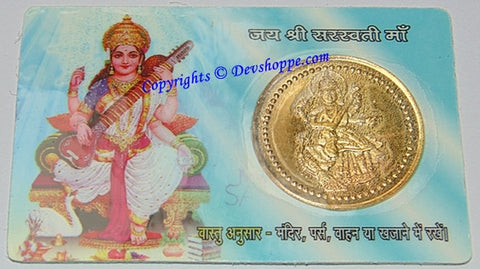 Sri Saraswati yantra laminated coin card