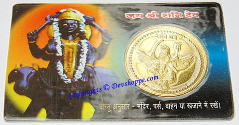 Sri Shani dev (Saturn) yantra laminated coin card - Devshoppe