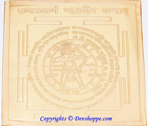 Shri Ghantakarna Mahavir Yantra on Copper plate