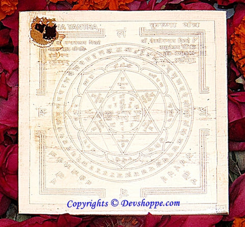 Shri Krishna Yantra on Copper plate
