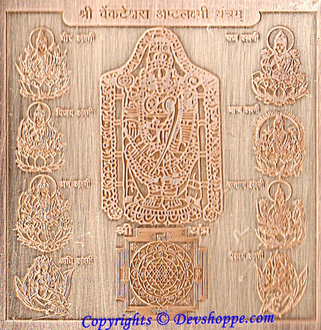 Sri Venkateswara Ashtalakshmi yantra with Sriyantra on Copper plate - Devshoppe