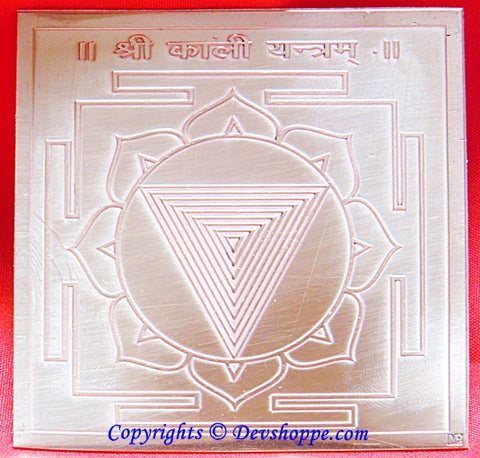 Shri Kali yantra on copper plate
