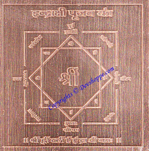 Sri Indrakshi yantra on copper plate - Devshoppe