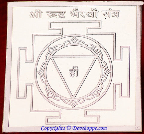 Sri Rudra Bhairavi Fierce Shakti Yantra on Copper plate