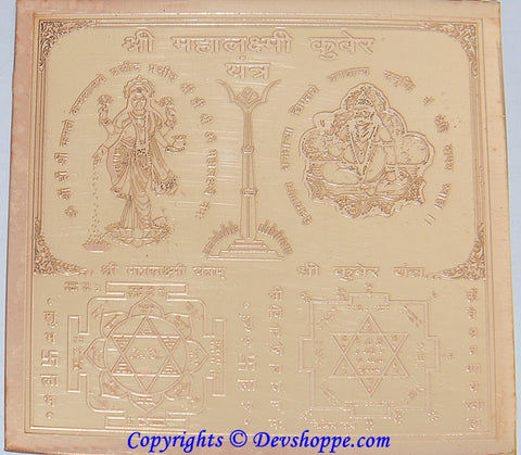 Sri Mahalakshmi Kuber yantra on copper plate for wealth and prosperity - Devshoppe