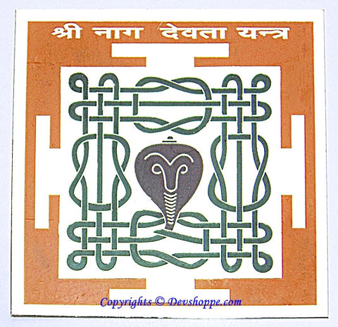 Sri Naga Devta Yantra - Blessings of the Naga