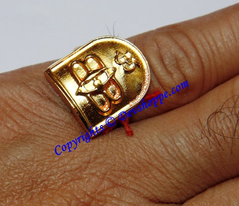 Third eye of Shiva (Trinetra / Tripunda) brass finger ring