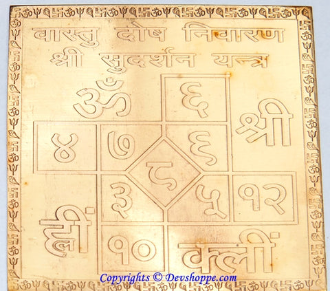 Vastu Dosh Nivaran Shri Sudarshan Yantra for positivity and prosperity
