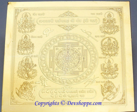 Sri Ashtalakshmi (Ashta Lakshmi) Mahayantra on Brass plate
