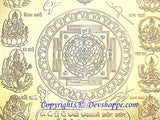 Sri Ashtalakshmi (Ashta Lakshmi) Mahayantra on Brass plate - Devshoppe