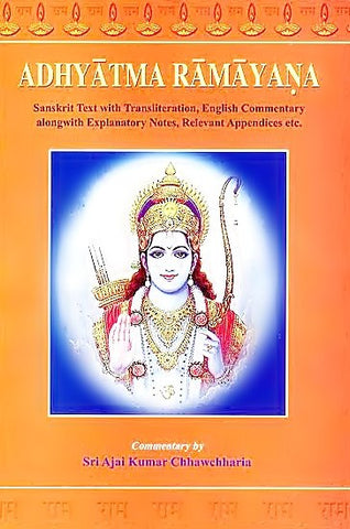 Adhyatma Ramayana (2 Volume Set) Sanskrit Text with Transliteration, English Commentary alongwith Explanatory Notes, Relevant Appendices etc. - Devshoppe