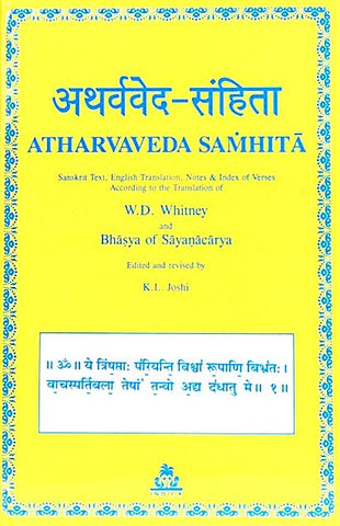 Atharvaveda Samhita (3 vols.) (Sanskrit text with English translation) - Devshoppe