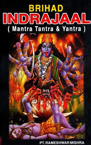 Brihad Indrajaal - Mantra , Tantra and Yantra ~ English book - Devshoppe