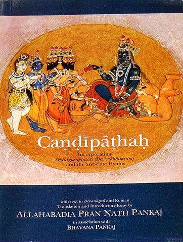 Candipathah - Incorporating Sridurgasaptasati (Devimahatmyam) and the Associate Hymns - Devshoppe