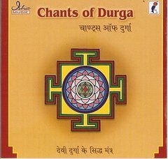 Chants of Durga - Devshoppe