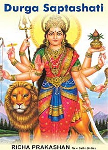 Durga Saptashati - Description of effulgent acts of supreme mother Durga - Devshoppe