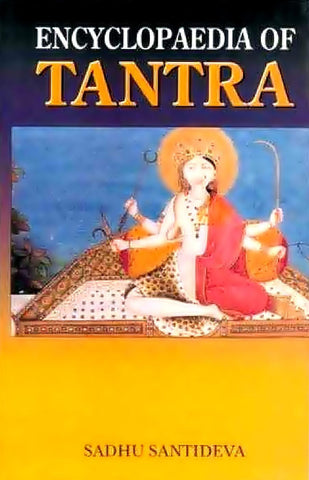 Encyclopedia of Tantra- 5 volumes - Devshoppe