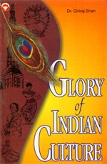 Glory of Indian culture - Devshoppe