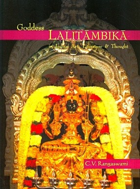 Goddess Lalitambika in Indian Art, Literature & Thought - Devshoppe - 1