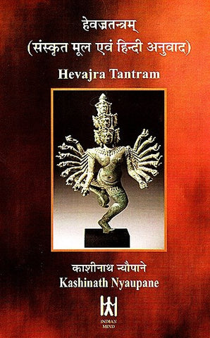 Hevajra Tantram ( हेवज्रतन्त्रम् ) -Sanskrit Text with Hindi Translation - Devshoppe