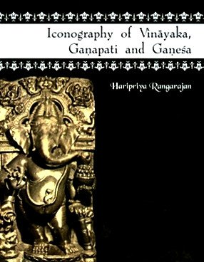 Iconography of Vinayaka, Ganapati and Ganesa (Ganesha) - Devshoppe - 1