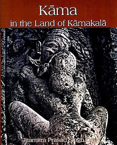 Kama in the Land of Kamakala : Uddiyana-Pitha and Erotic Art - Devshoppe