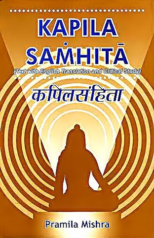 Kapila Samhita  (Text with English Translation & Study) - Devshoppe