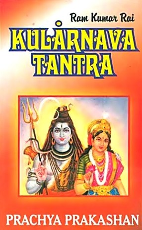Kularnava Tantra - Text with English Translation by Ram Kumar Rai - Devshoppe
