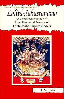Lalita Sahasranama A Comprehensive Study of One Thousand Names of Lalita MahaTripurasundari - Devshoppe