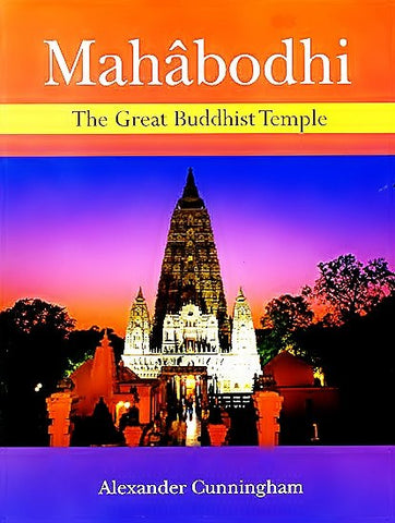 Mahabodhi - The Great Buddhist Temple - Devshoppe