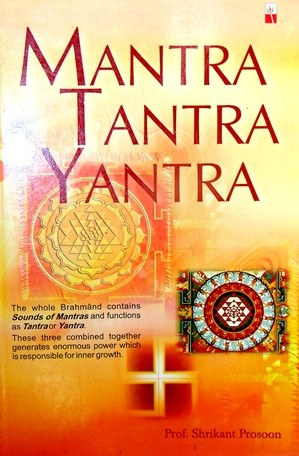 Mantra Tantra Yantra - English book - Devshoppe