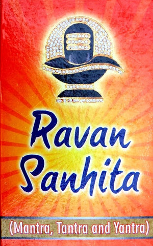 Ravan Samhita (Sanhita) - Mantra , Tantra and Yantra - English book - Devshoppe