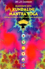 Rejuvenate with Kundalini Mantra Yoga - Devshoppe