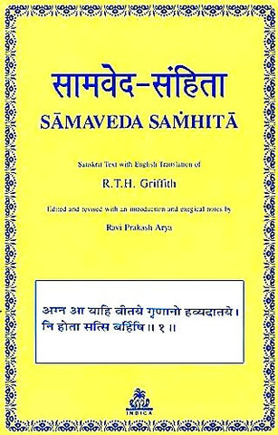 Samaveda Samhita  (Sanskrit text with English translation) - Devshoppe