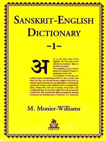 Sanskrit-English Dictionary (2 vols.) - Newly Composed and revised Etymologically and Philologically Arranged - Devshoppe