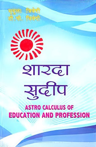Sharda Sudeep - Astro Calculus of Education and Profession - Devshoppe